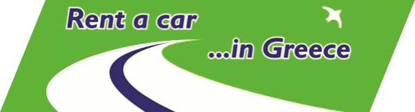 RENT A CAR IN GREECE LOGO