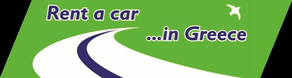Noleggio Auto Thessaloniki